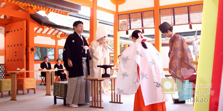 吉田神社での神前挙式
