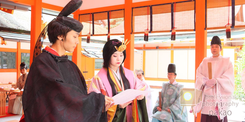 国風装束結婚式