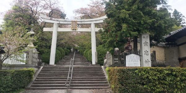 結婚式プラン 宗忠神社様参道
