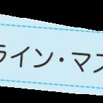 プロフィール&プロモーションフォト エアライン・マスコミ